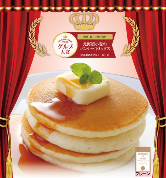 【期效至21.03.01】日本 LEGUMES DE YOTEI 北海道產天然鬆餅粉-抹茶-180g