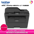 Brother MFC-L2740DW ...