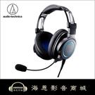 【海恩數位】日本鐵三角 audio-te...