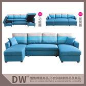 【多瓦娜】19058-319009 H30#藍色大L布沙發床組