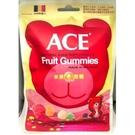 ~現貨秒出~ACE 水果Q軟糖隨手包48公克/袋(比利時進口)【177031218】