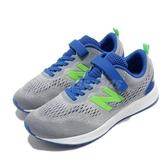 New Balance 慢跑鞋 Fresh Foam Arishi V3 Wide 寬楦 灰 藍 童鞋 中童鞋 運動鞋 魔鬼氈 【ACS】 YAARIIG3W