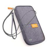 Ptravel【日本代購】護照包 智能科技防盜 電波遮斷/RFID材質 收納防水-五色