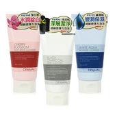 韓國 DERMAL 洗面乳 150g 竹炭深層/.櫻花柔膚嫩白/深層潤澤保濕 ◆86小舖◆