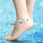 腳鍊 藍色海洋之心水晶純銀鈴鐺腳鍊復古日韓時尚足鍊LJ7437『夢幻家居』