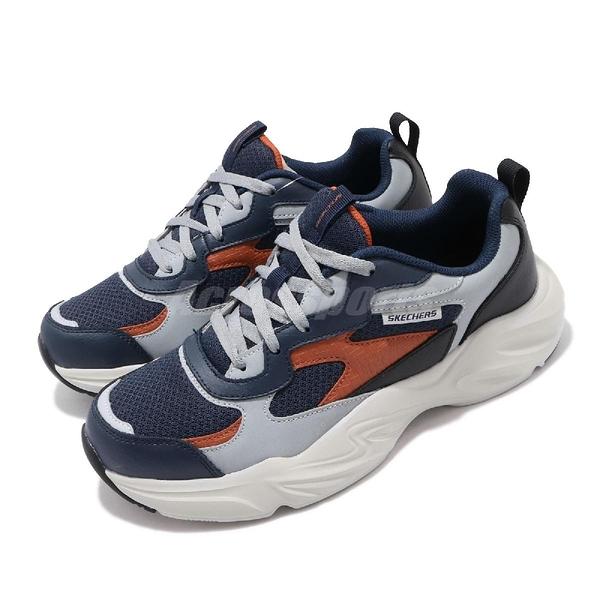 Skechers 休閒鞋 Stamina Airy-Labak 灰 深藍 男鞋 老爹鞋 運動鞋 【ACS】 51936NVMT