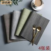 4片裝餐墊餐桌墊歐式PVC西餐隔熱墊防水家用長方形日式杯墊碗墊盤