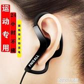 久戴不痛 不傷耳 有線手機耳機不入耳掛耳式運動防掉聽歌電腦游戲專用男 居家家生活館