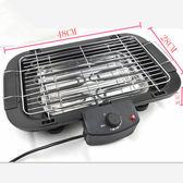 玩出味燒烤爐家用電烤爐無煙烤肉爐電燒烤架烤肉機【全館滿一元八五折】