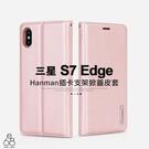 Hanman 隱形磁扣皮套 三星 S7 Edge G935 曲面 5.5吋 附掛繩 插卡 手機殼 皮革支架