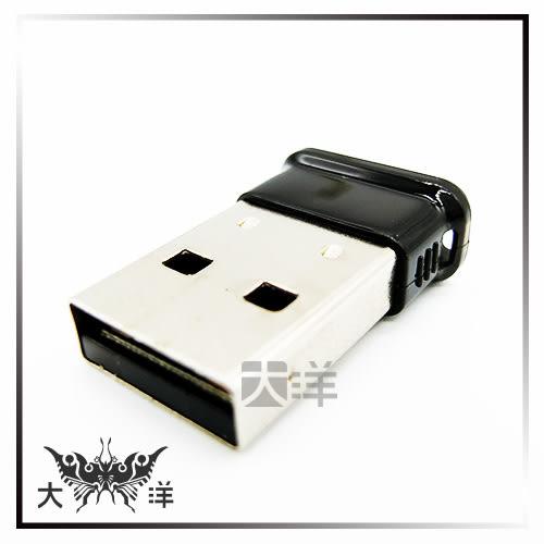 ◤大洋國際電子◢ SeeHot 嘻哈部落 V4.0 藍牙 藍芽 傳輸器 SBD-40