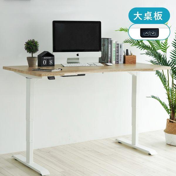 【FUNTE】智慧型電動升降桌-上下鍵-大桌板(寬150cmx深80cm)-人體工學書桌/辦公桌/工作桌/成長書桌
