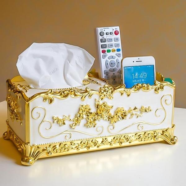 歐式紙巾盒客廳抽紙遙控器收納北歐 ins創意簡約茶幾多功能餐巾紙 伊衫風尚