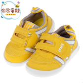 《布布童鞋》日本IFME亮黃色超輕量寶寶機能學步鞋(12~15公分) [ P0B212K ]