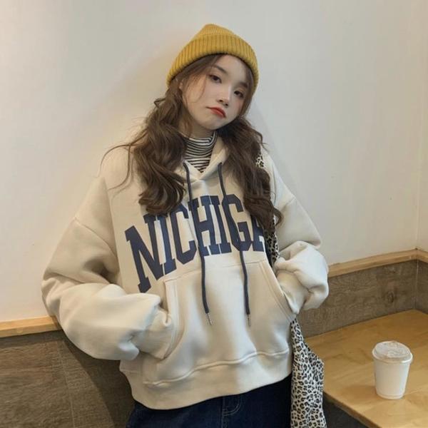 短款上衣 加絨加厚連帽衛衣新款2021年女秋冬寬鬆慵懶風小個子短款外套上衣 韓國時尚週