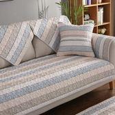 沙發罩純棉布藝四季通用歐式全棉簡約現代防滑罩巾 JD3767【3C環球數位館】-TW