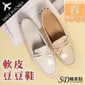 豆豆鞋 正韓製 版型正常 柔軟漆皮 舒適質感 復古單結 超好穿平底鞋【F713018】4色 SD韓美鞋