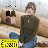 LULUS-C立領合身針織上衣-4色  現+預【01052805】