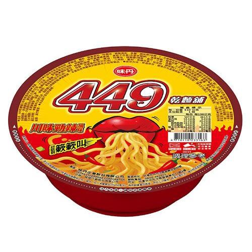 味丹449號乾麵舖川味勁辣風味碗麵110g*2【愛買】
