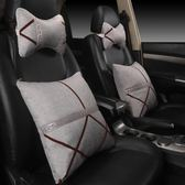 汽車車內抱枕一對個性四件套車用車上車載枕頭靠枕卡通用品腰靠墊XSX