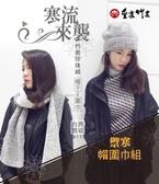 【皇家竹炭】竹炭珍珠絨帽子圍巾兩件組---  保暖/柔軟/孕婦/銀髮族