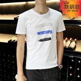 夏季男士短袖t恤圓領緊身打底衫男衣服潮修身打底衣體恤半袖上衣 『快速出貨』