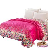 薄毛毯床單珊瑚絨1.5米夏季單人毯1.8m床薄款成人薄毯子雙人 春秋