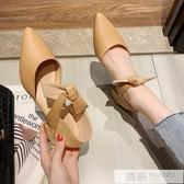 涼鞋女2020年新款時尚百搭蝴蝶結粗跟單鞋女網紅溫柔仙女風晚晚鞋 韓慕精品