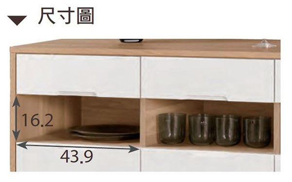 8號店鋪 森寶藝品傢俱 a-01 品味生活餐廳系列 918-3 羅德尼4.5尺三抽收納櫃
