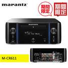 【期間限定+24期0利率】Marantz 馬蘭士 M-CR611 網路CD收音擴大機 藍牙+Wi-Fi無線 公司貨