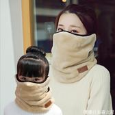 新款保暖防寒護耳騎行加厚兒童秋冬季純棉透氣防風面罩