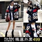 克妹Ke-Mei【AT62934】時髦炸了!羊絨毛毛字母貼章深V開襟厚毛衣外套