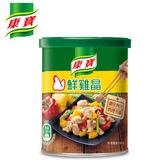 康寶 鮮雞晶 220g