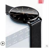 綠茵手表男表超薄石英男士手表防水皮帶正韓間約潮流非機械 名購居家