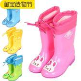 兒童雨鞋男童加絨可拆防滑四季女童雨靴高筒膠鞋小學生保暖防水鞋  韓風物語