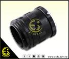 ES數位館 Olympus 4/3 鏡頭 卡口 近攝接環 近攝接寫環 近攝接圈 微距 拍攝