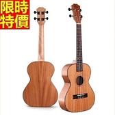 烏克麗麗ukulele-23吋桃花心木單板四弦琴樂器2款69x7【時尚巴黎】