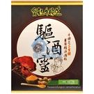 寶龍牛樟芝 驅酒靈 10粒/盒◆德瑞健康...