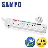 [富廉網] 【SAMPO】EL-U65R6U21 6切5座3孔延長線 1.8M
