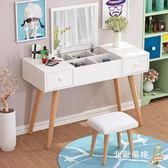 化妝桌北歐實木梳妝台臥室小戶型簡易單人化妝桌省空間迷你翻蓋化妝台xw