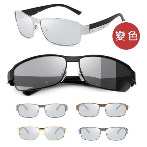 《Caroline》年度最新款潮流時尚智能感光變色日夜兩用用太陽眼鏡 71746