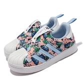 adidas 休閒鞋 Superstar 360 I 粉紅 藍 白 蝴蝶 童鞋 小童鞋 運動鞋 【ACS】 H05614