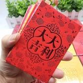 利是封2020新年利是封燙金繁體字紅封包簡約通用鼠年春節紅包 春季新品