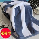浴巾純棉條紋大浴巾 男女通用韓版情侶個性學生成人洗澡 全棉柔軟吸水 喵小姐