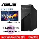 華碩ASUS H-S425MC 雙碟SSD桌機 (R3-2200/8G/256GSSD+1T) + 22吋電競螢幕超值組