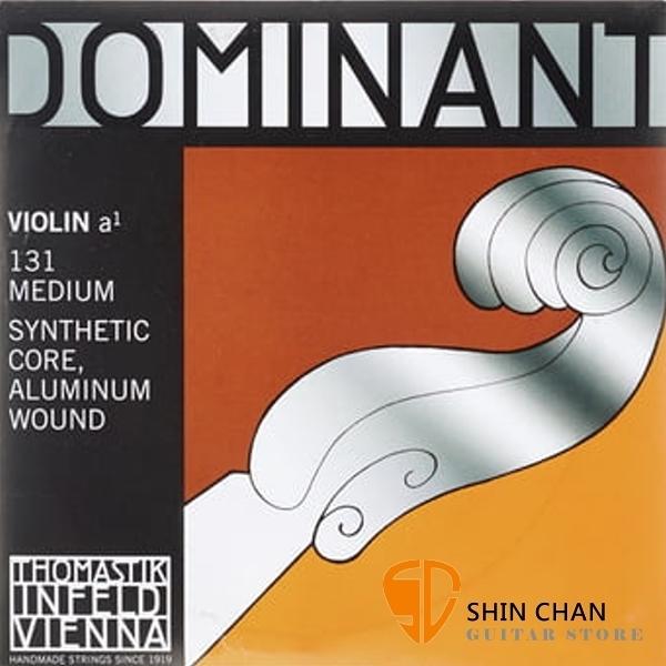 DOMINANT 131 4/4 小提琴弦 公司貨【第二弦/單條A弦】