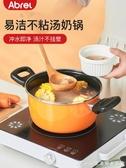 老式琺瑯搪瓷鍋加厚雙耳家用不粘煮湯鍋小拉面鍋電磁爐韓國泡面鍋 交換禮物