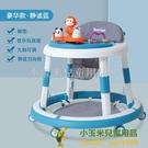 嬰兒學步車防O型腿多功能bb手推車寶寶防側翻可推可坐起步學行車品牌【小玉米】