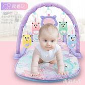 嬰兒健身架器腳踏鋼琴兒童腳踩玩具男孩女孩益智CC4605『美鞋公社』