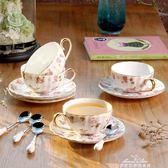 簡約描金金邊純白陶瓷歐式咖啡杯套裝家用組合創意水杯碟整套『夢娜麗莎精品館』